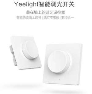 小米生态链企业推出Yeelight智能调光开关,支持五控合一鸡眼机